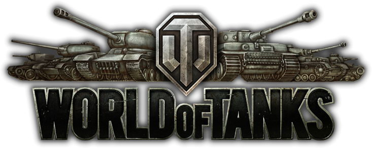 Игра World of Tanks - как много в этих словах