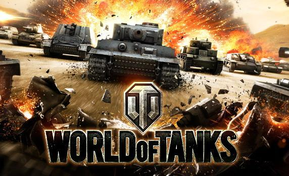 Как начать играть в World of Tanks