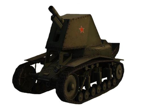 Лучшая САУ в World of Tanks