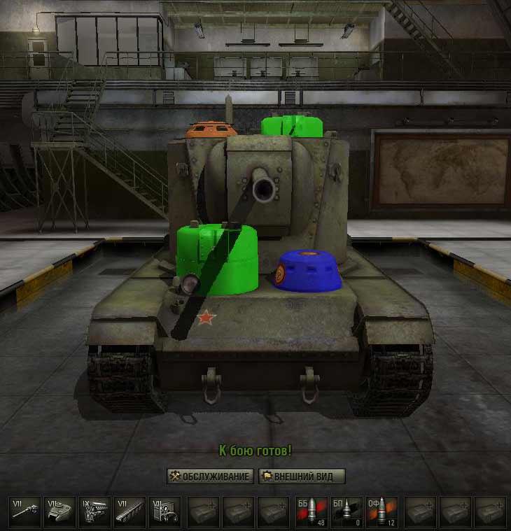 Советский танк КВ5