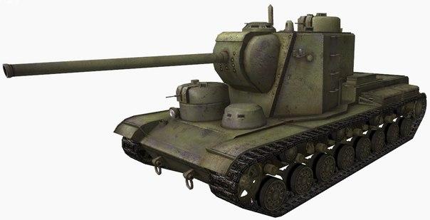 КВ5 - советский тяжелый танк