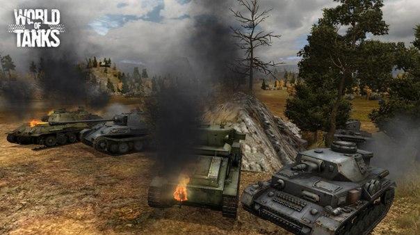 куда поджигать танки