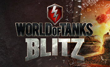 World of Tanks Blitz системные требования