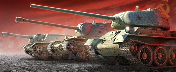 Лучшие премиум танки 8 уровня