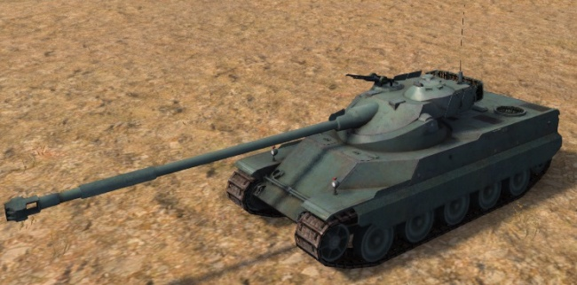 AMX 50-100 World of Tanks
