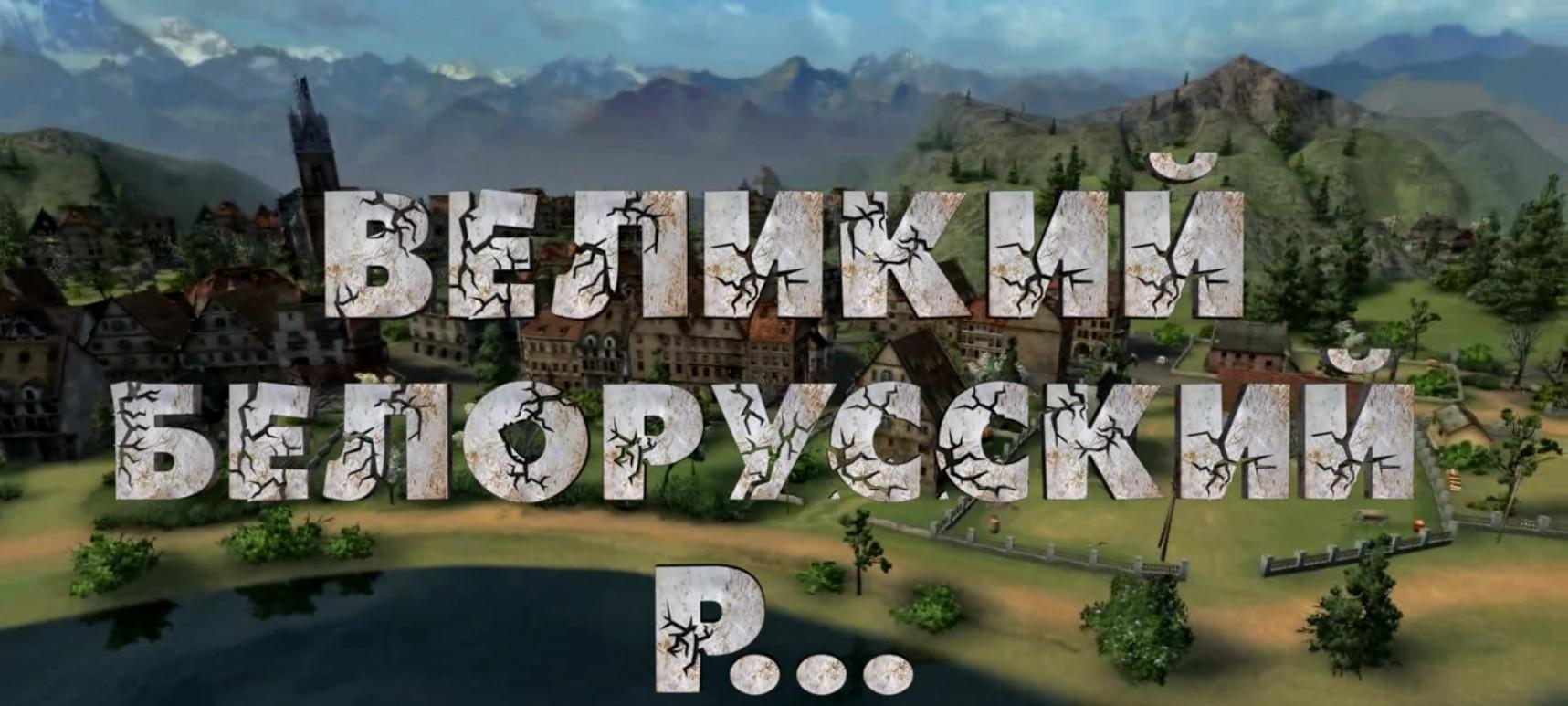 ВБР World of Tanks что это?