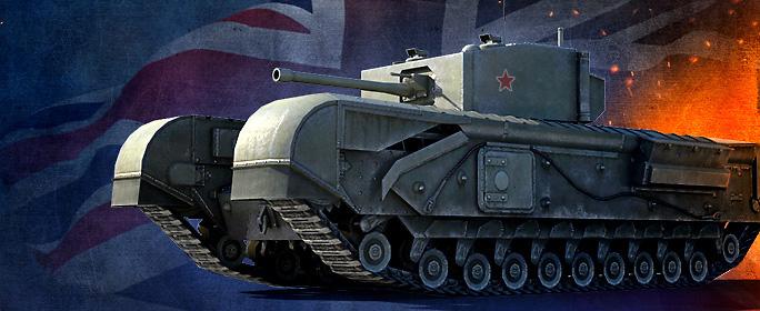 Лучший премиум танк 5 уровня