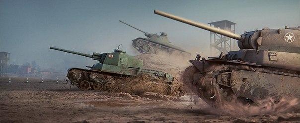 World of Tanks советы новичкам