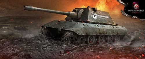 Лучший немецкий танк в World of Tanks