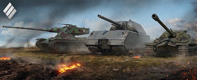 Лучший тяжелый танк в world of tanks 5 уровня