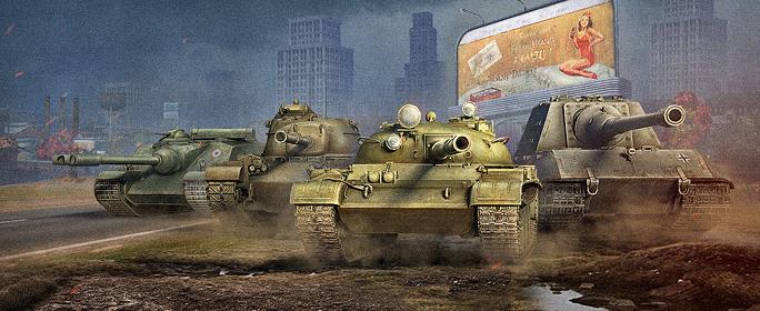 Самый рикошетный танк в World of Tanks