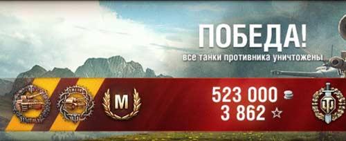 Как поднять статистику в World of Tanks