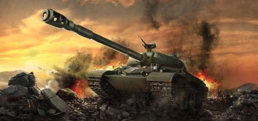 Самый мощный танк в World of Tanks