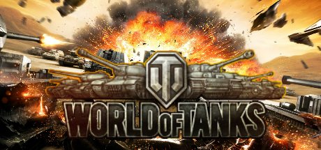 Скачать world of tanks бесплатно на компьютер - это просто