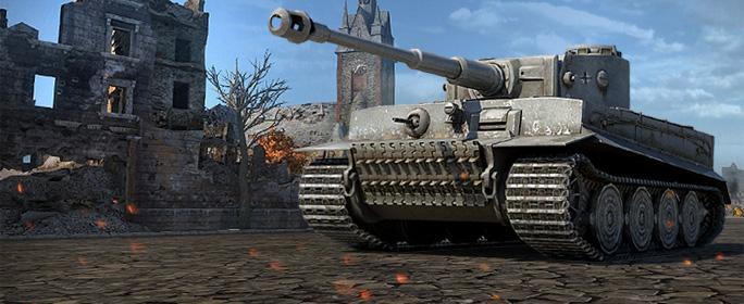 Боевые машины игры World of Tanks