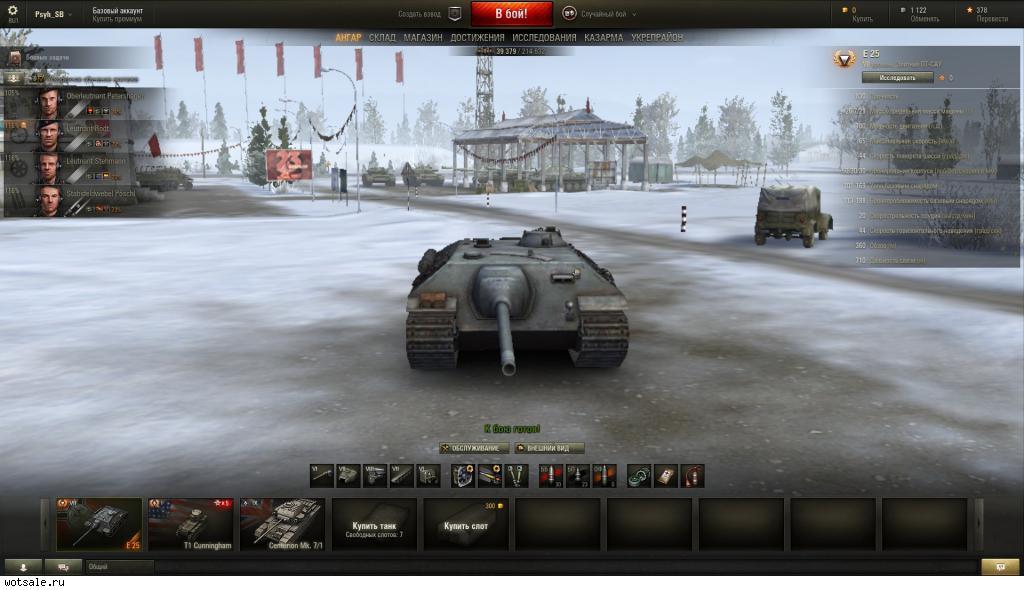 е-25 обзор немецкой ПТ в World of Tanks