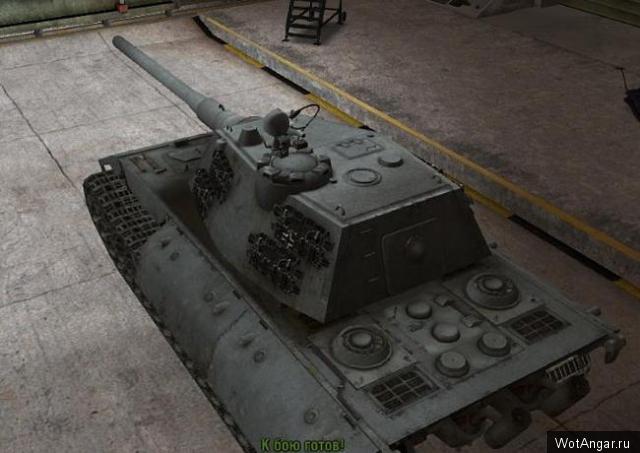 Е100 в World of Tanks фото