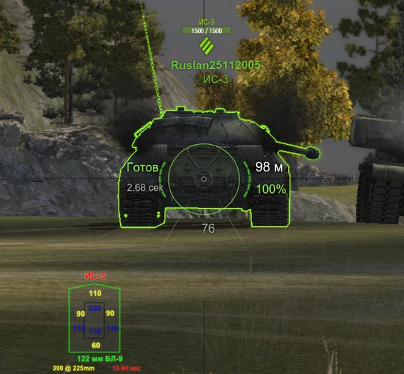 Самая меткая техника в World of Tanks