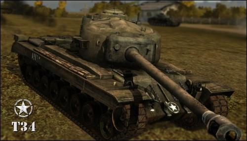 Американский тяжик T34