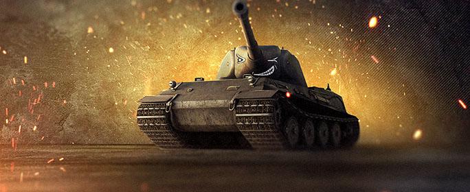 Как купить танки в World of Tanks - все просто