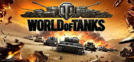 Лучший танк 8-го уровня в World of Tanks