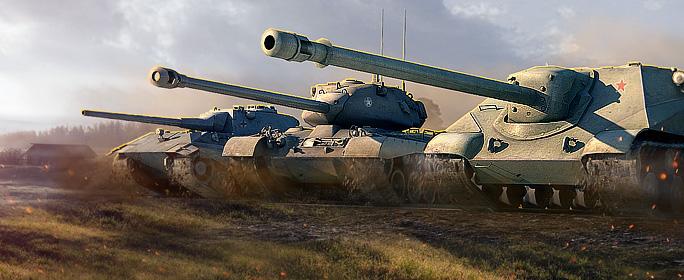 Лучший танк 9 уровня в World of Tanks
