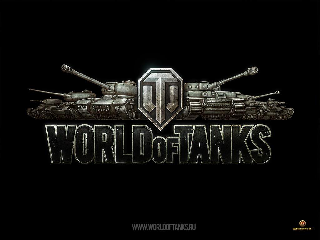 Лучший танк 4 уровня в World of Tanks