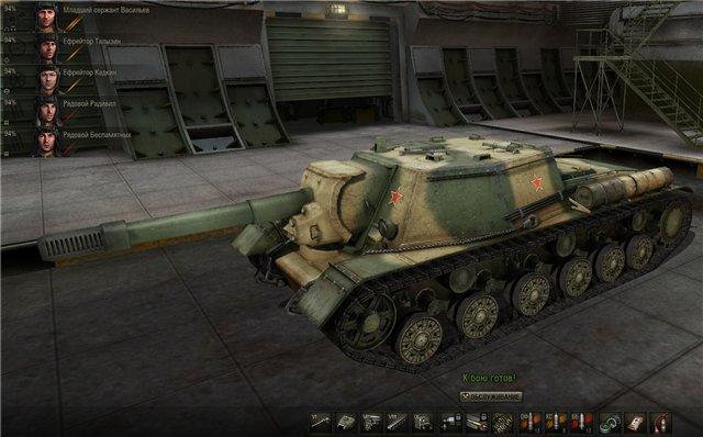 СУ-152 в World of Tanks