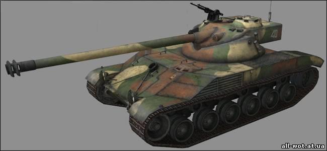 Французский танк Bat-Chatillon 25t