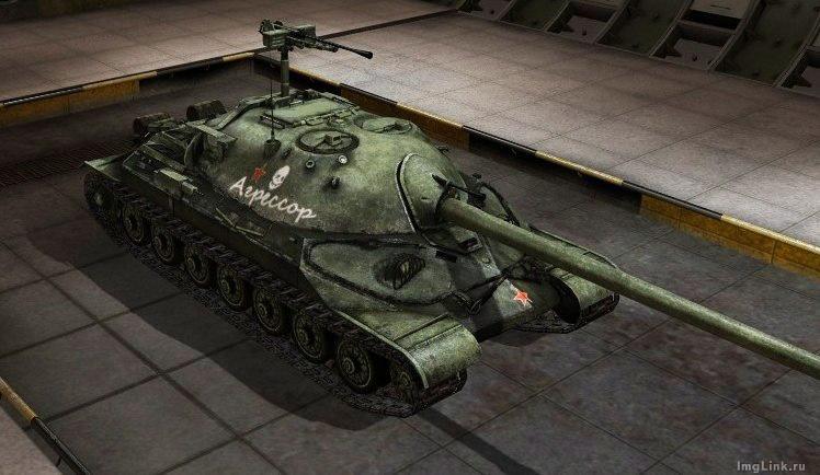 ИС-7 в WoT