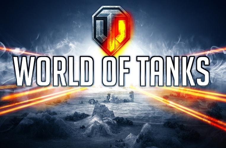 Лучший танк 10 уровня в World of Tanks