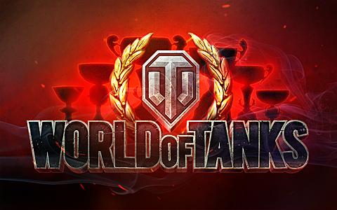 Лучший танк 3 уровня в World of Tanks