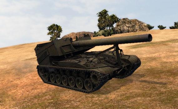 САУ Т-92