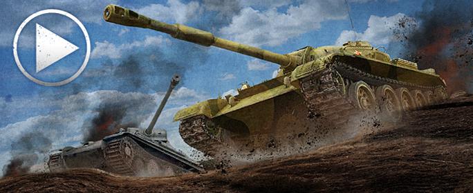 Как записать реплей в World of Tanks