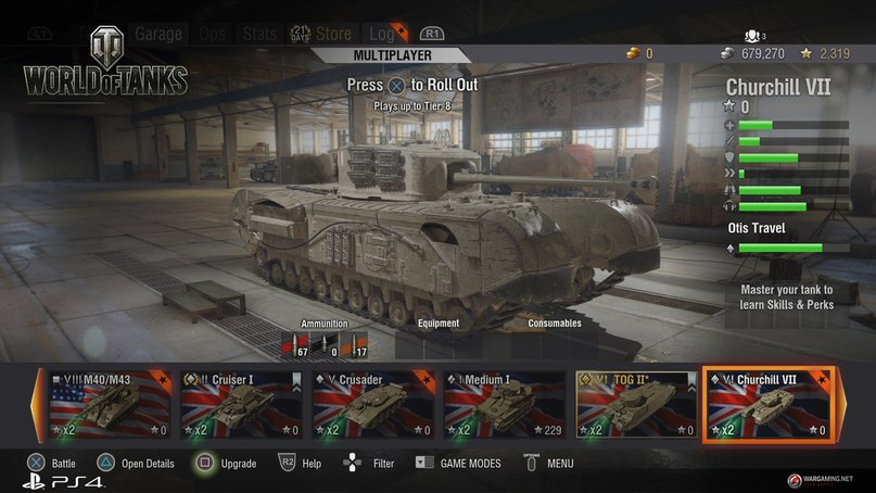 World-of-tanks-na-ps4