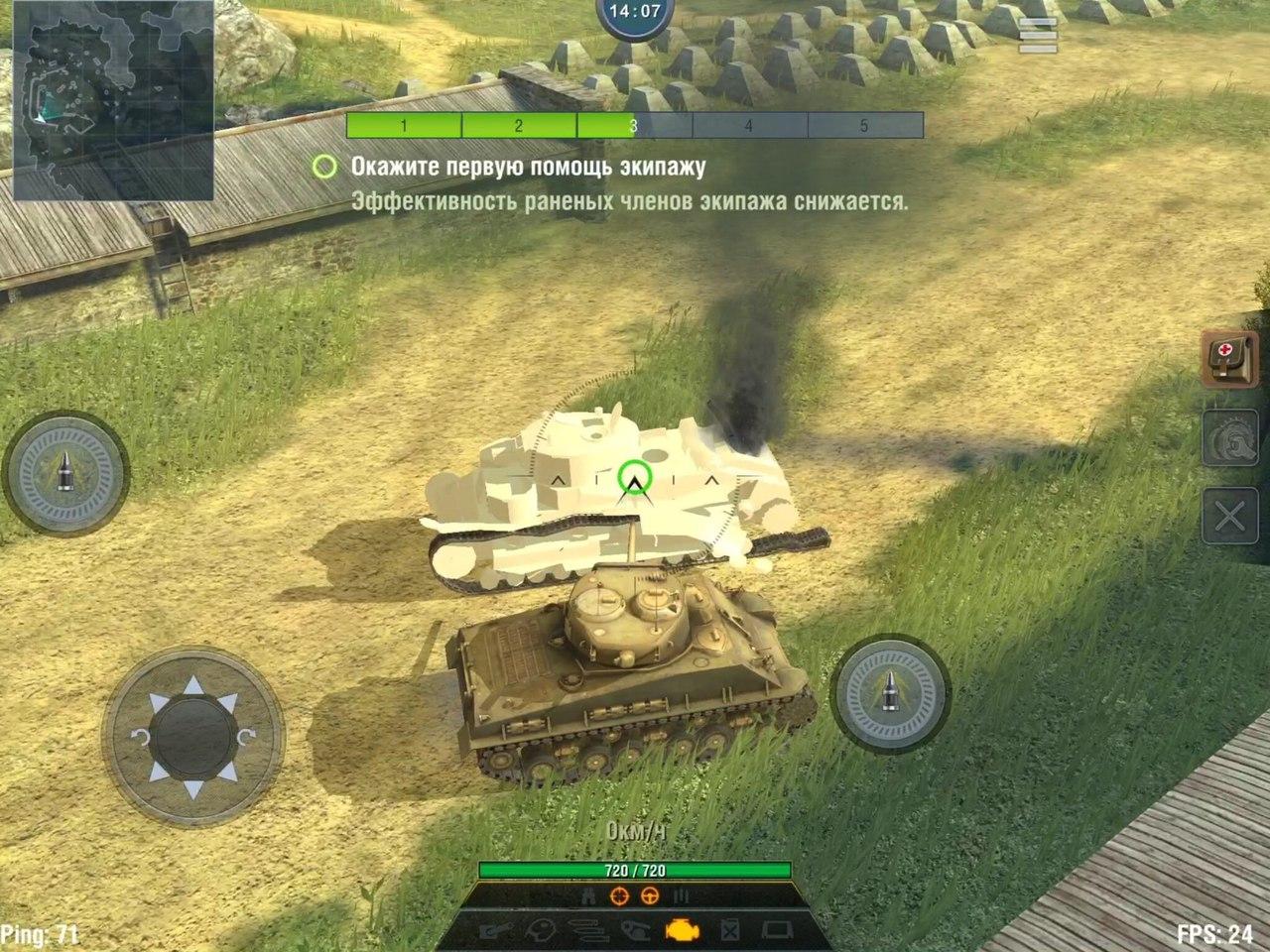 Игровой процесс WoT Blitz