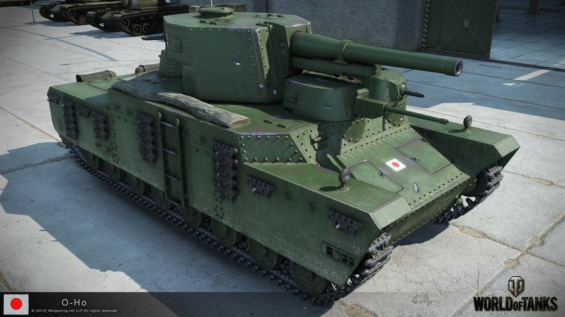 Тяжелый танк Японии