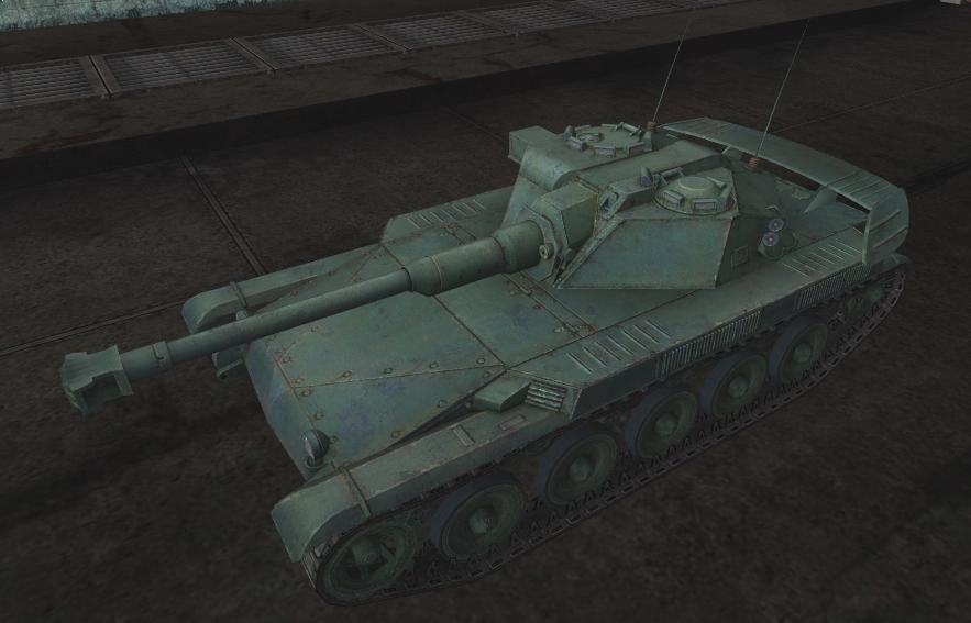 ELC AMX в игре