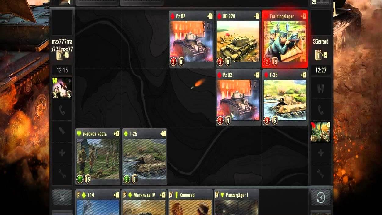 Геймплей World of Tanks Generals