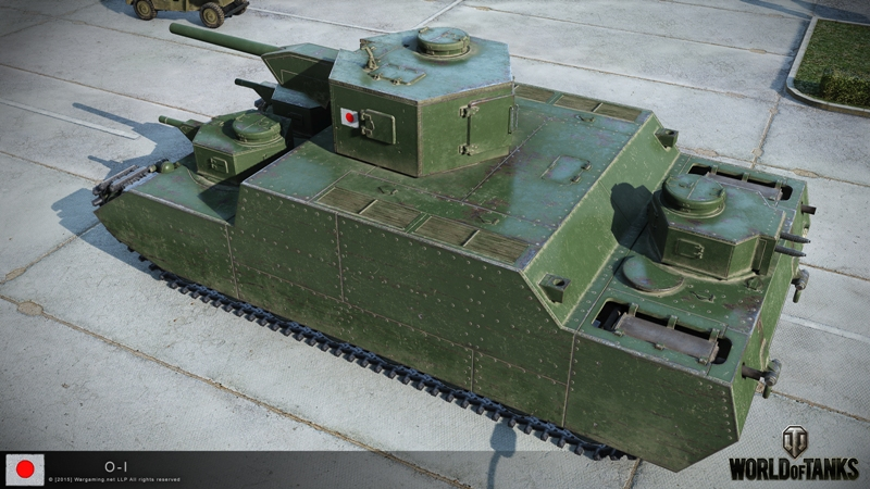Тяжелый танк O-I