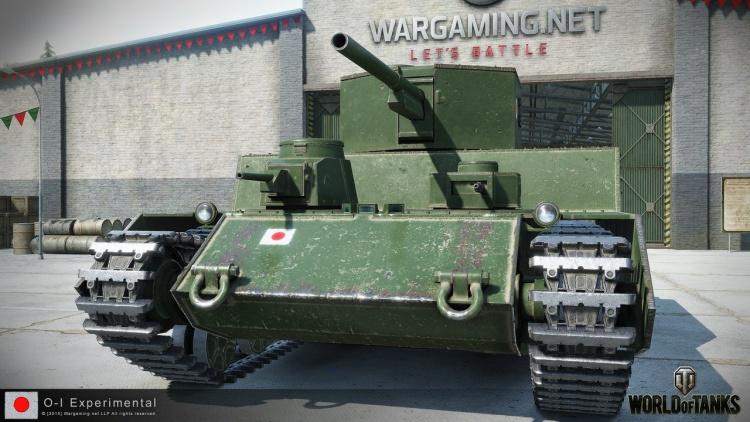 Японский танк o-i
