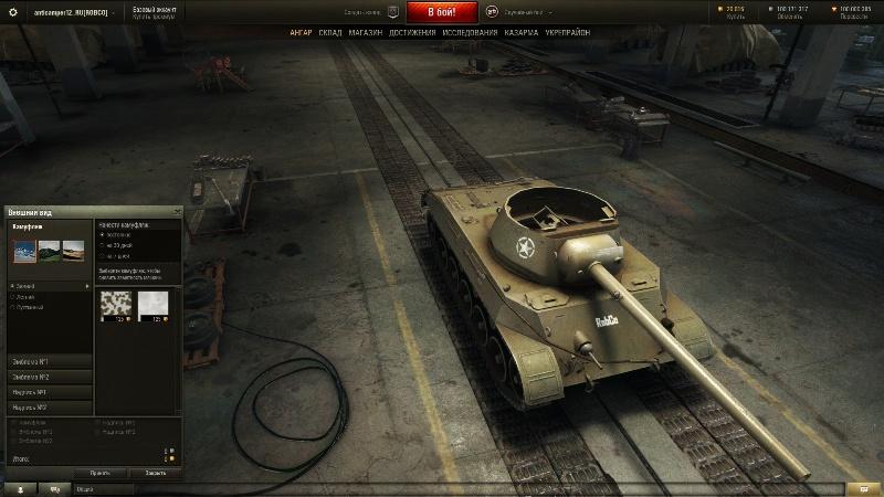 T67 в World of Tanks - подробный обзор танка