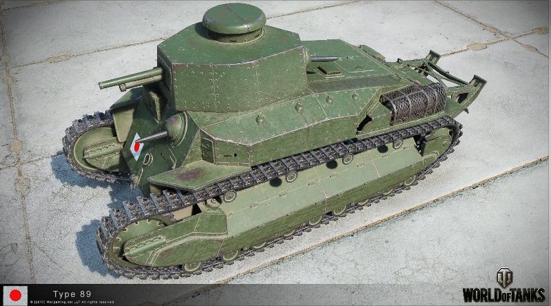 Танк Type 89 в игре