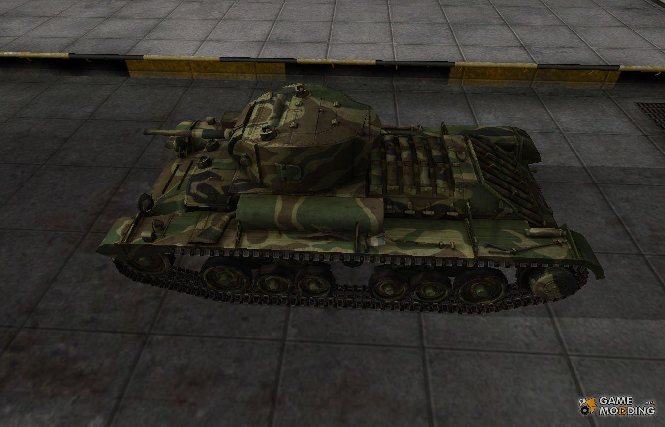 Valentayn-II-v-WoT