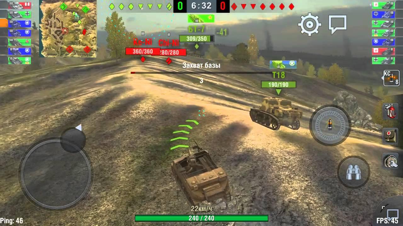 Танк T82 в игре