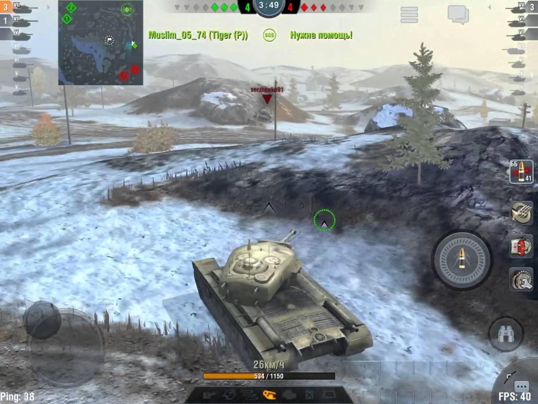 Танк T29 в игре