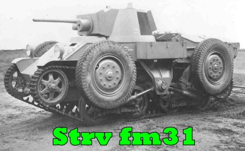 Танк Strv fm31