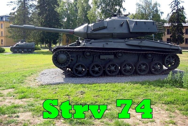 Танк Strv 74
