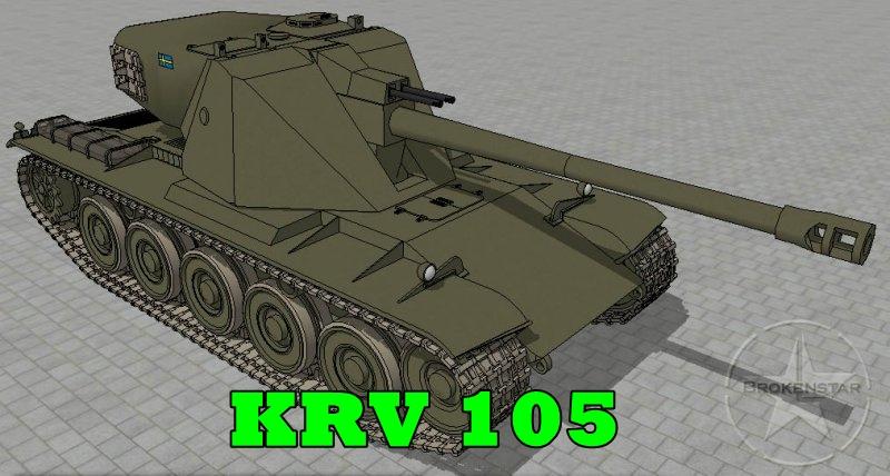 Тяжелый танк KRV 105