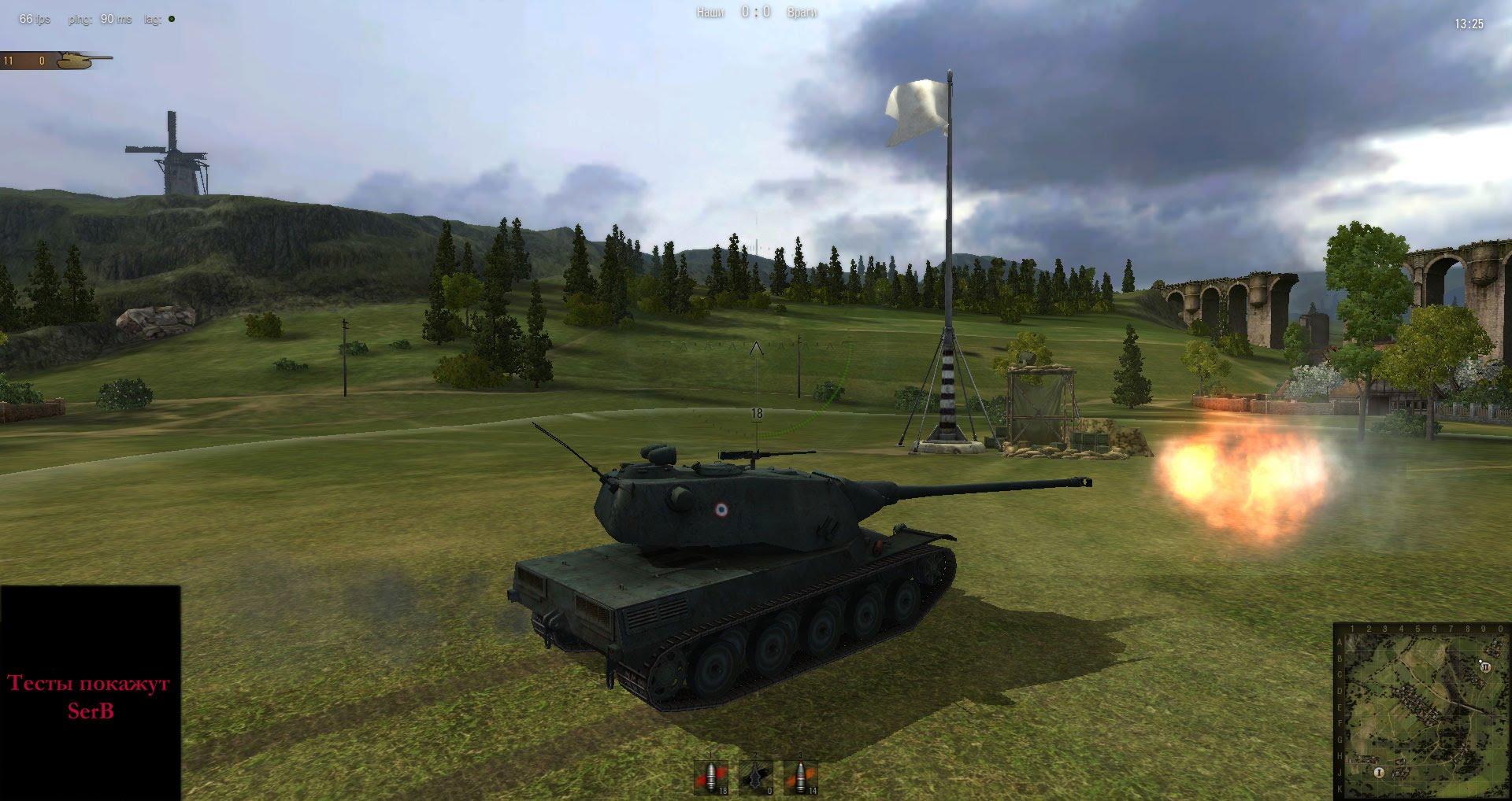 Танк AMX chasseur de chars в WoT